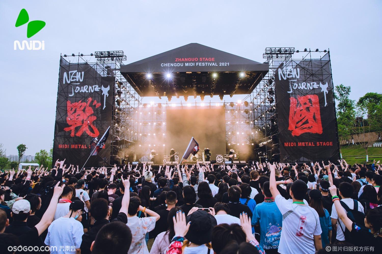 2021成都战国迷笛音乐节