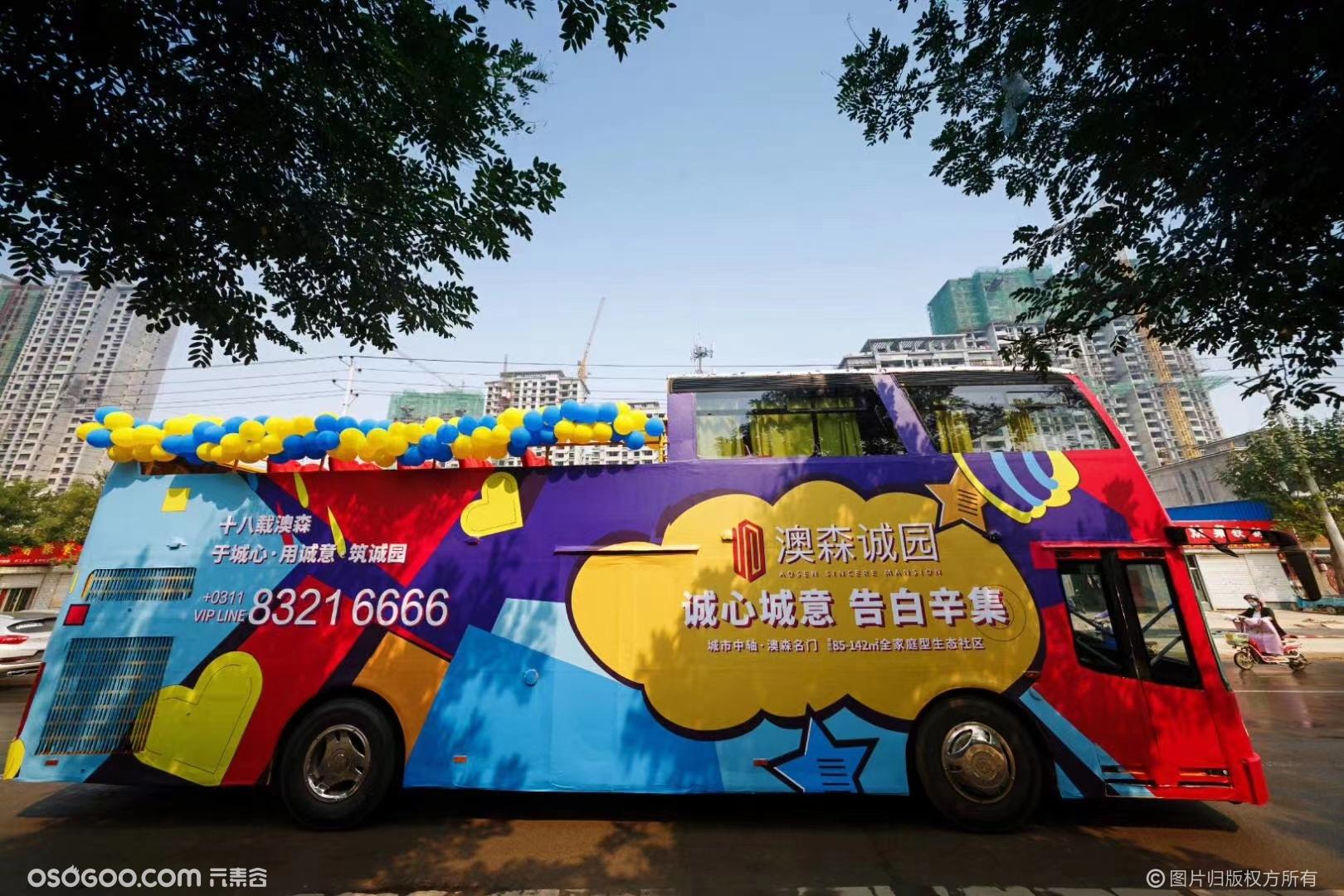 双层巴士巡游  双层巴士城市游览 双层巴士租赁 全国地区