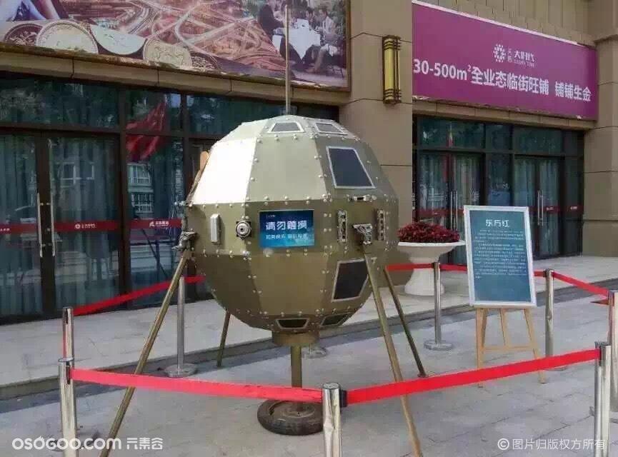 中国国际航天模型展租赁
