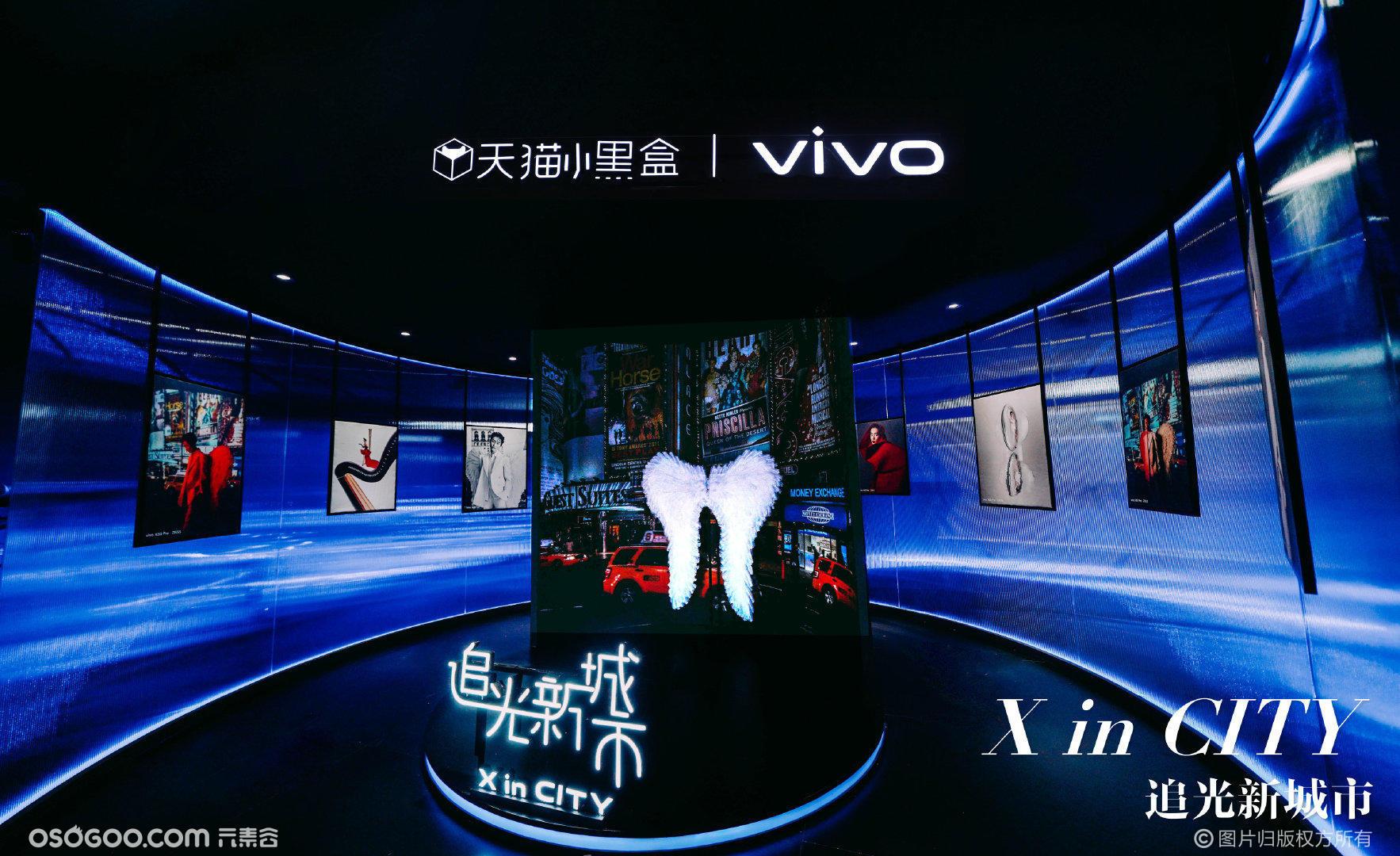 vivo X60「追光新城市」城市追光行动