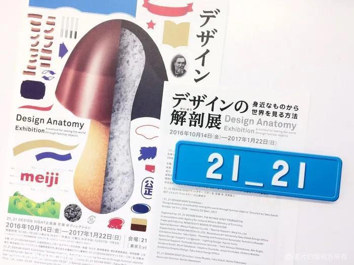 超级舒服的日本设计作品