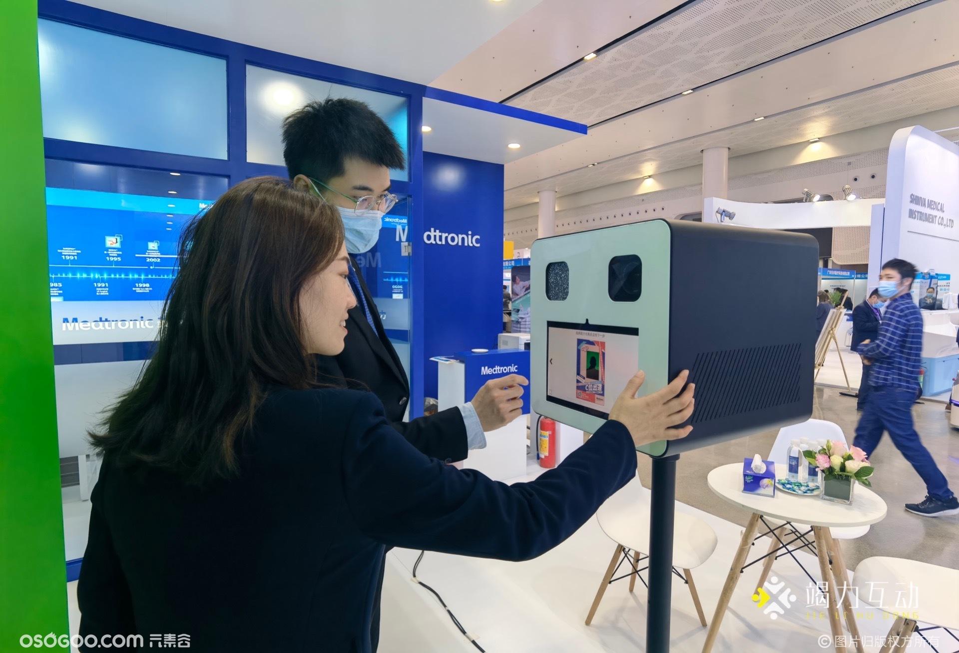 中华护理学会第24届全国手术室护理学术交流会议绿幕拍照互动