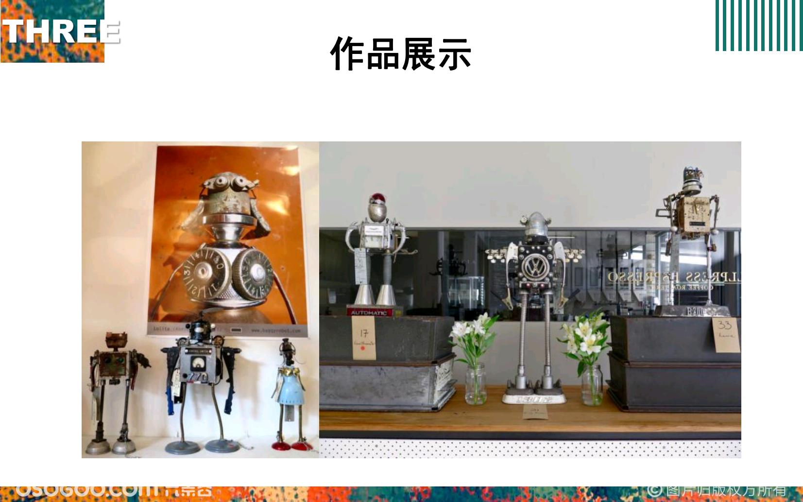 """赋予旧物""""生命""""机器人展—马丁•霍斯普尔"""