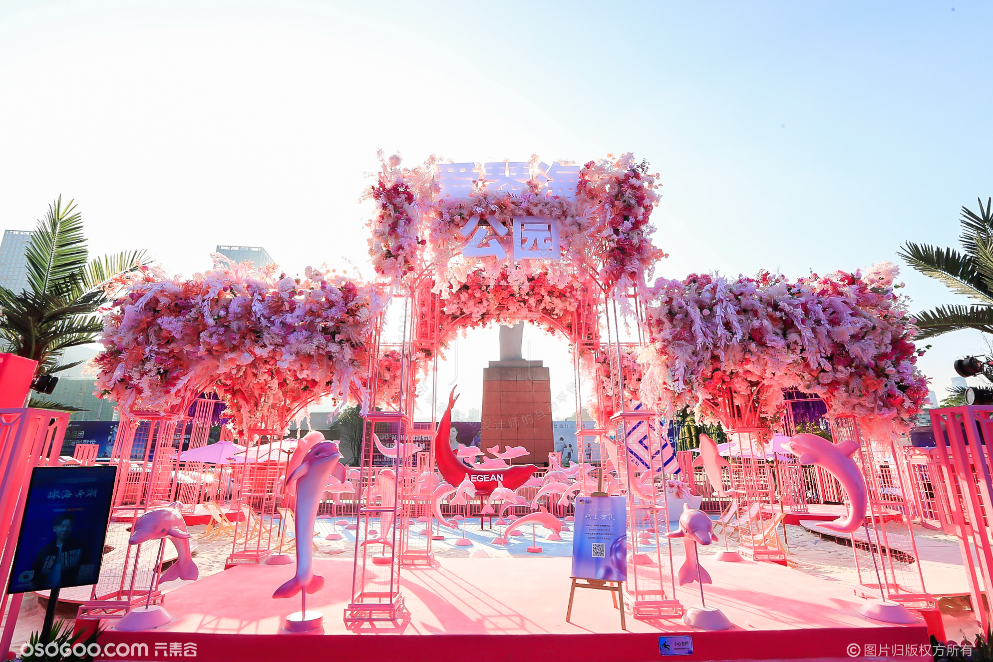 世纪樱花×爱琴海集团联合打造的治愈花园美学展