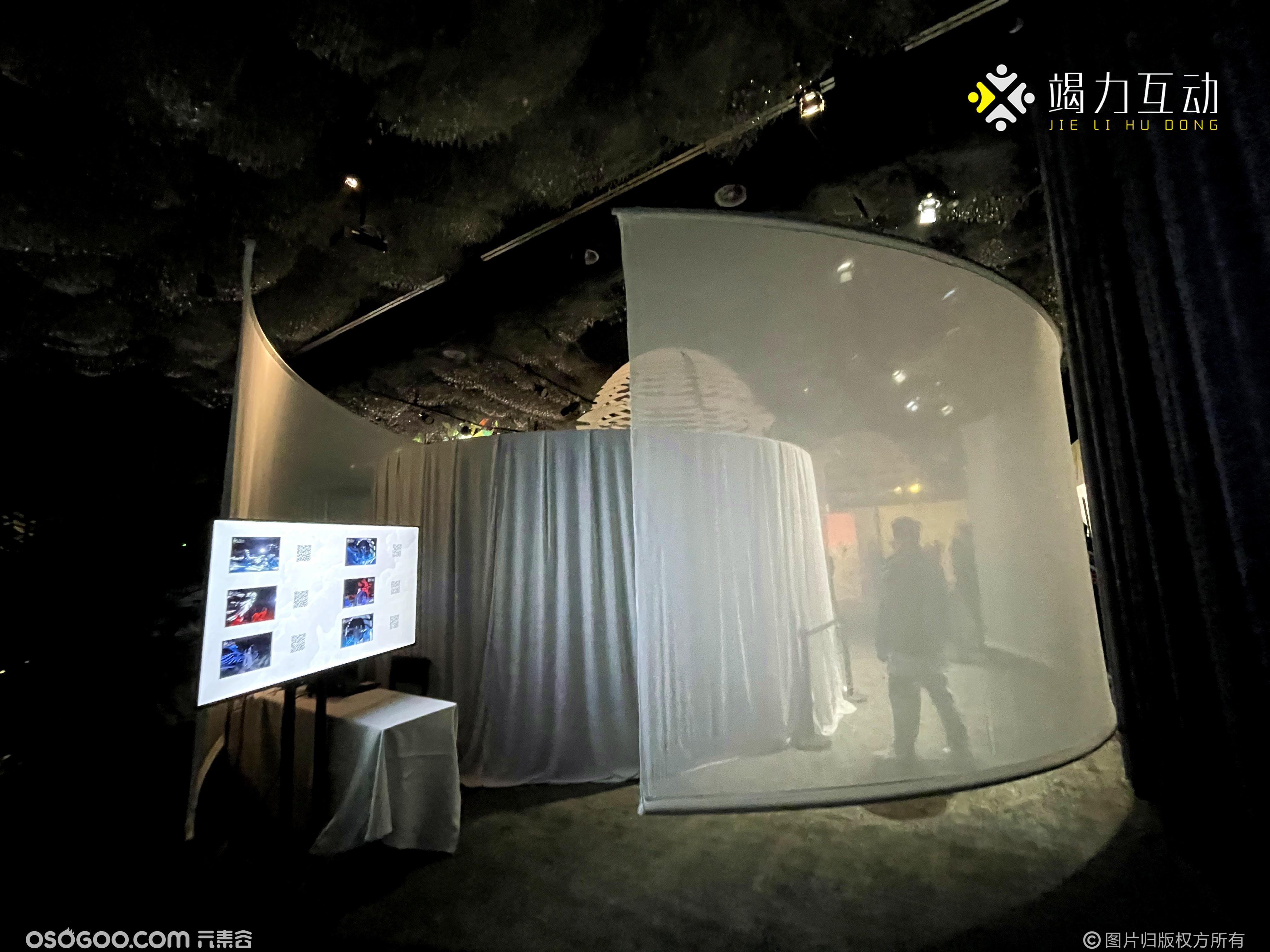 "ArtizStudio""杨紫光影艺术展""上海【光绘子弹时间】"