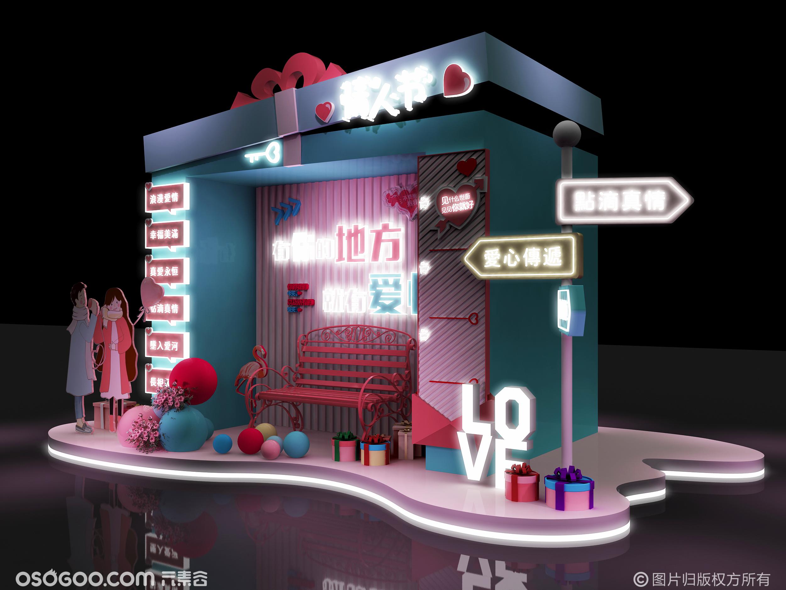3D设计效果图▪七夕美陈打卡点拍照区