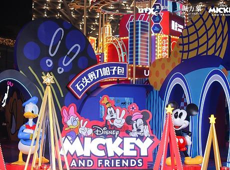 """重庆万象城""""米奇和朋友们""""商场特展"""