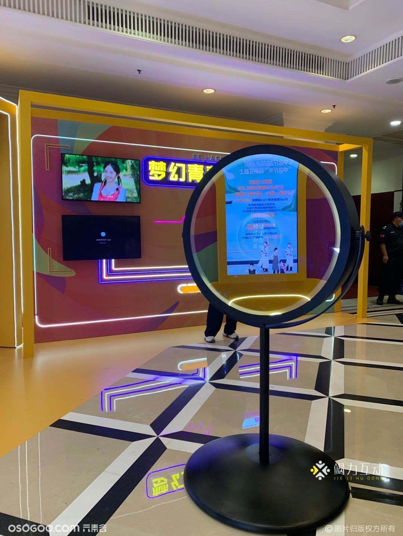湖南卫视生态魔镜自拍互动