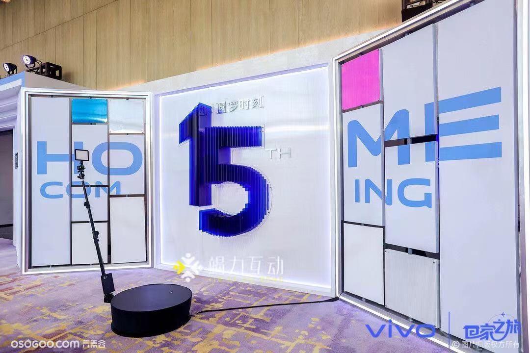 VIVIO蔚蓝之夜360度环绕拍摄互动装置