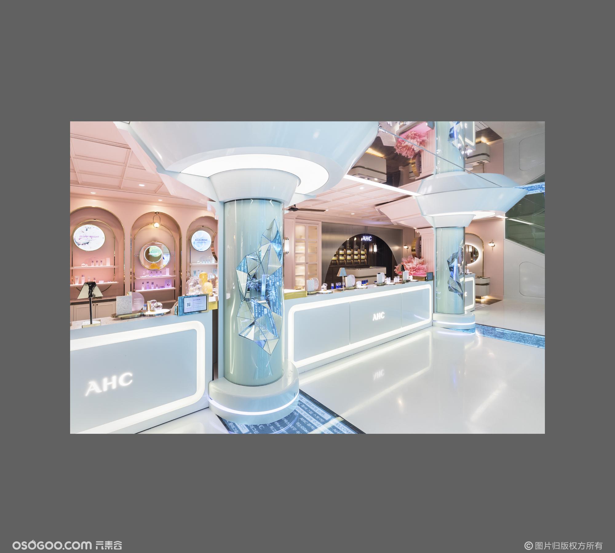 "AHC旗舰店""未来沙龙"""
