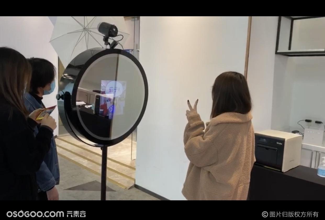 全国承接互动暖场科技魔镜拍照自助拍照等系列拍照互动科技