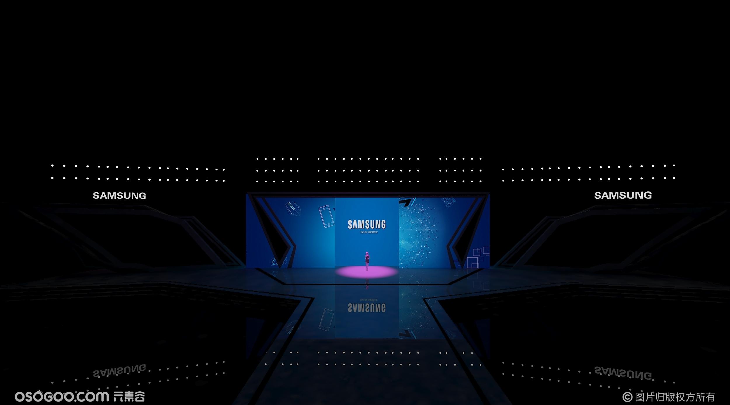 三星科技舞台发布会