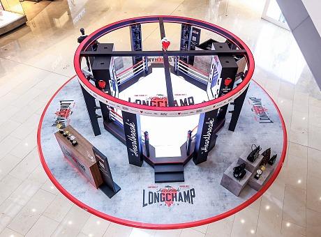 Longchamp x EU联名系列开启限时王者擂台