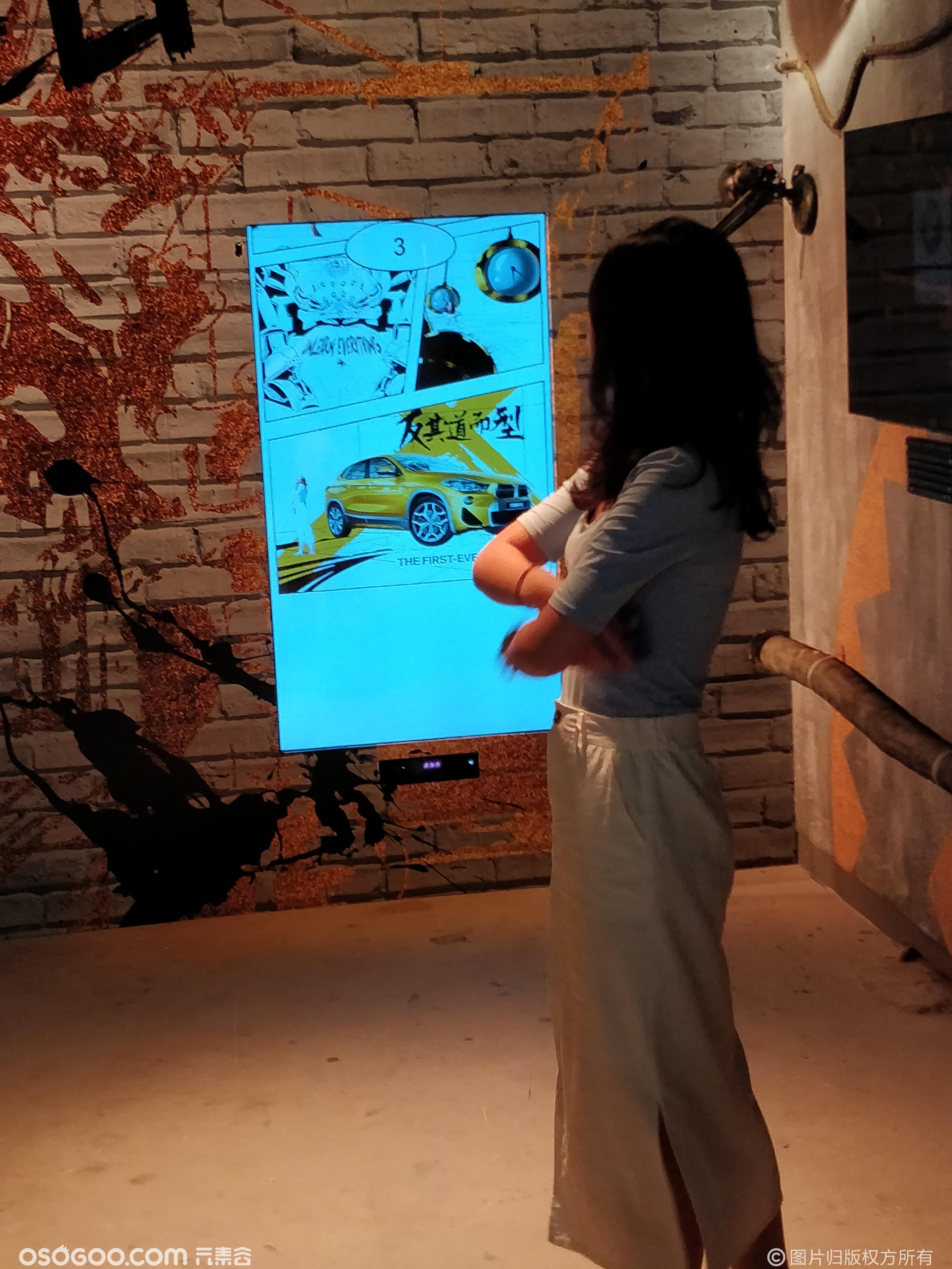 【互动设备】次元穿梭机  案例图片