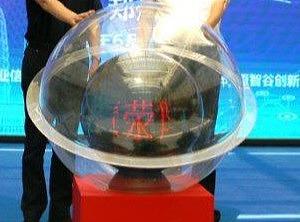晋城市水晶启动球 能量汇聚台启动道具出租