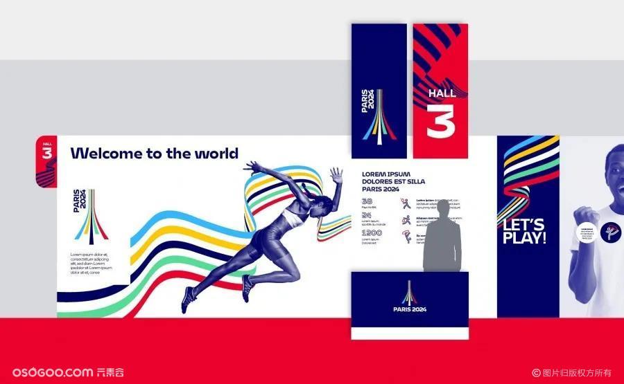 2024年巴黎奥运会落选logo爆光!