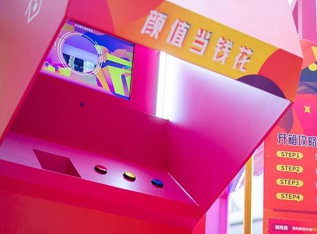 ATM颜值提款机,一手厂家资源,全国出货