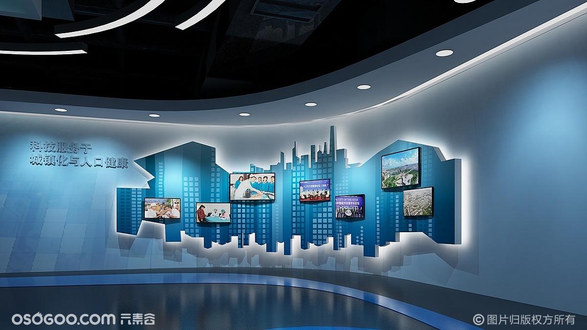 科技能源展厅设计