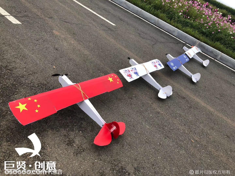 航空模型拉彩烟