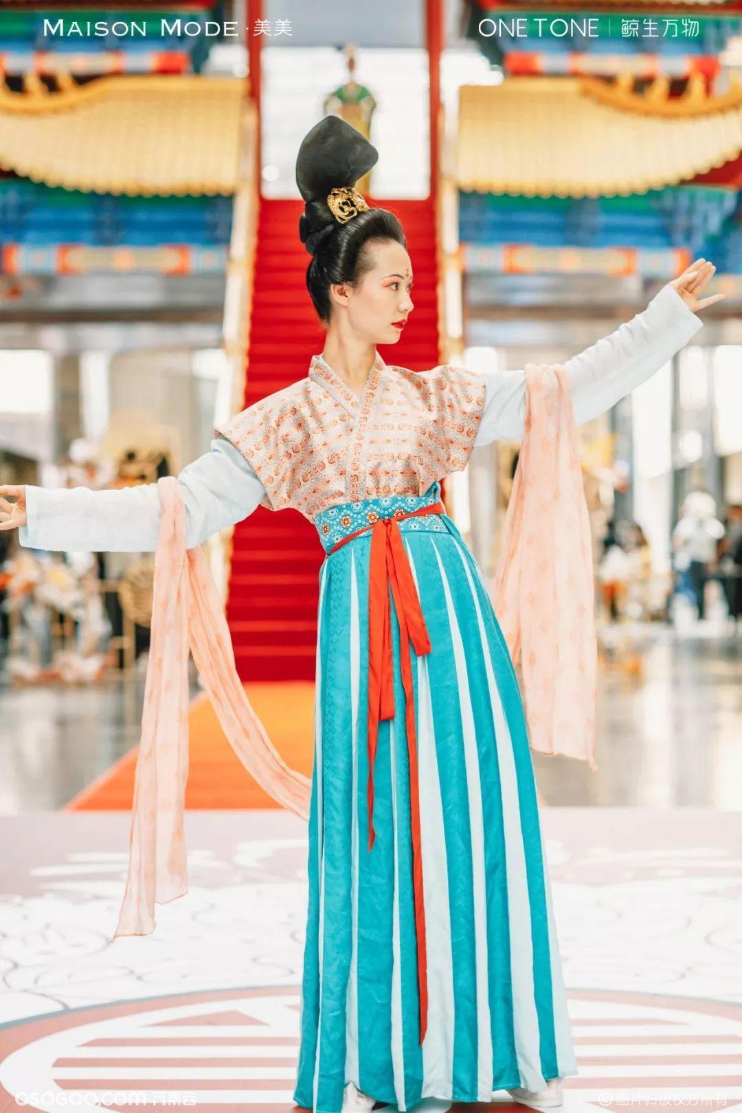 「美美正东方」美学系列展