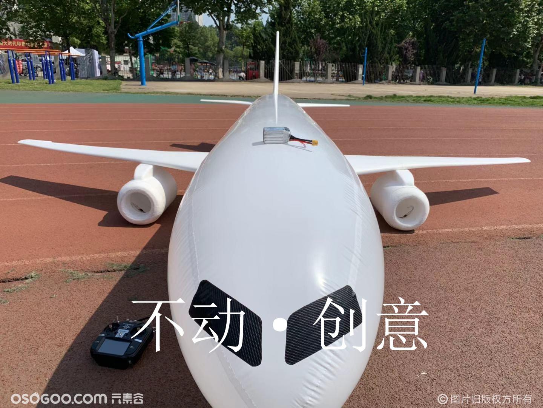 大型客机航模 无人机表演