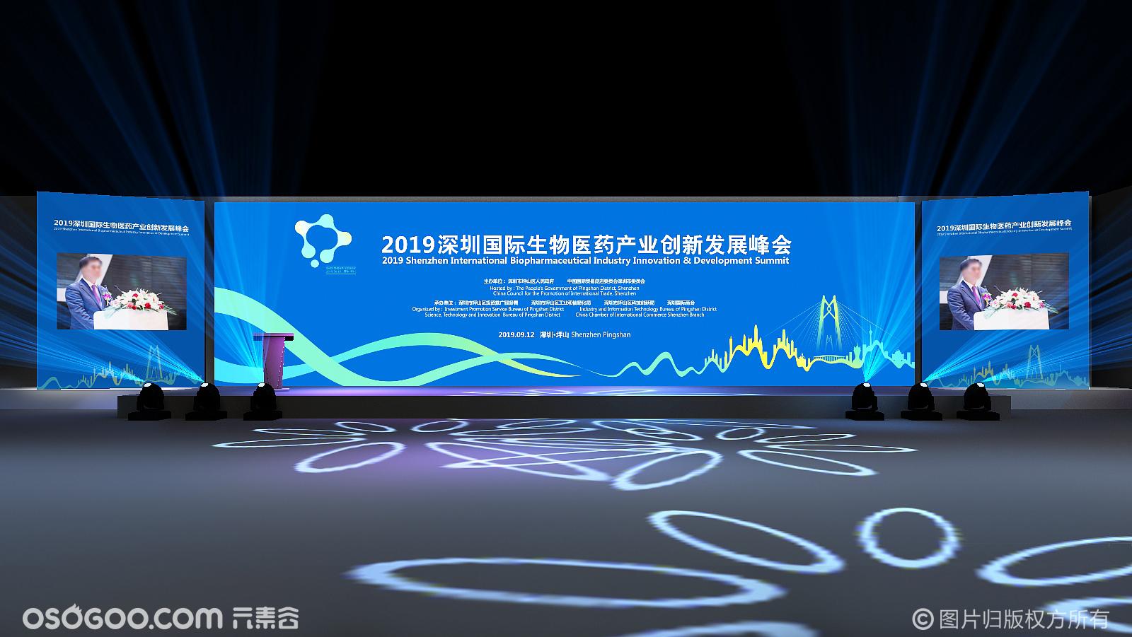 粤港澳大湾区 | 国际生物峰会