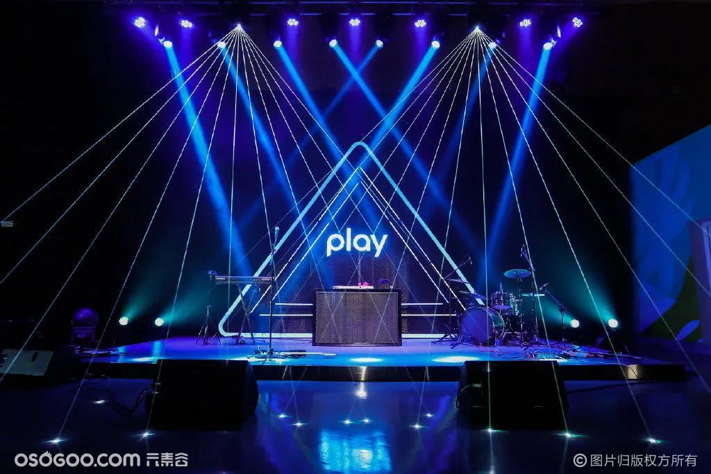深圳快讯 手机发布会—荣耀Play4系列带你体验摆地摊啦!