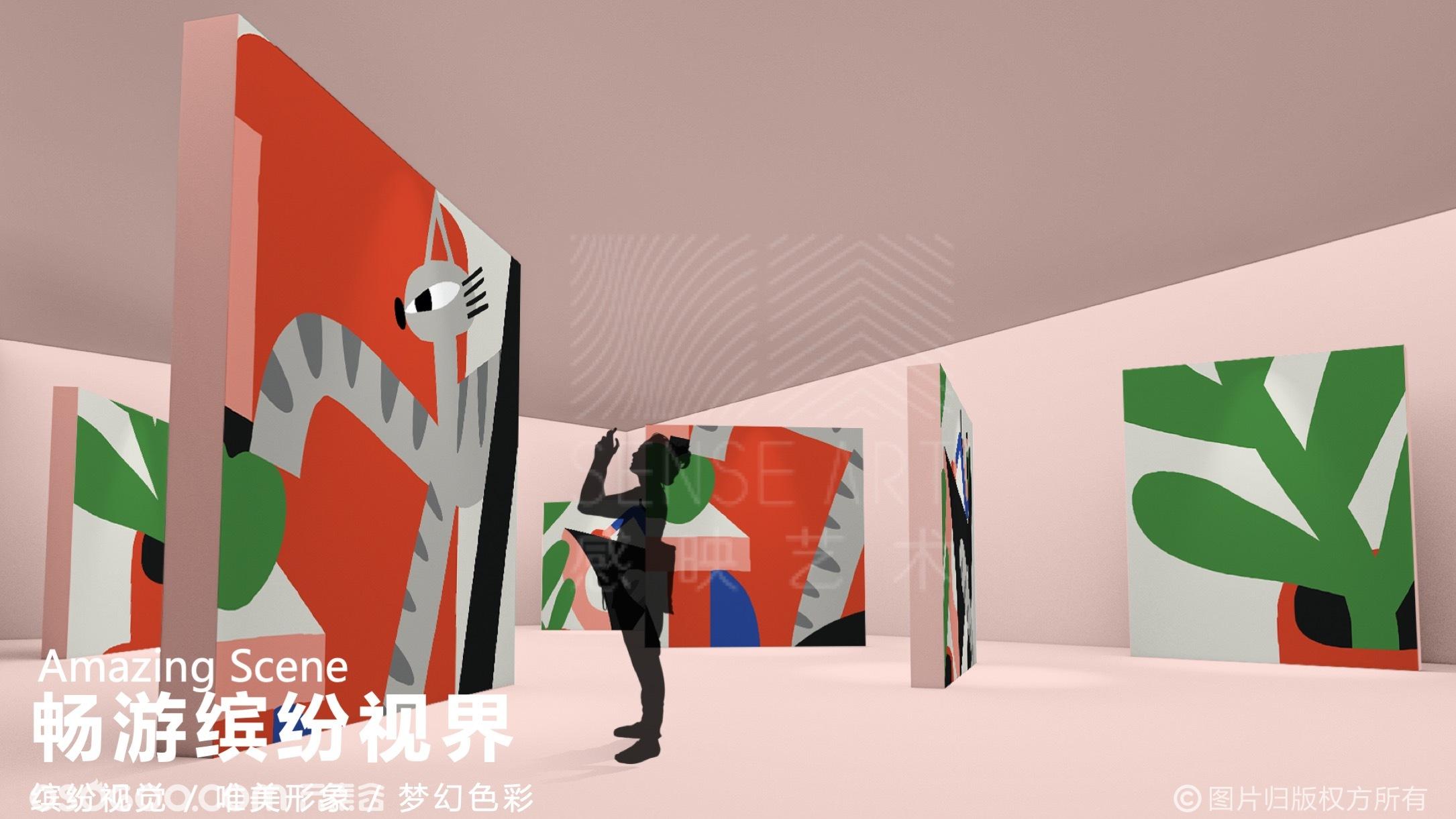 【疗愈心灵花园】乌克兰艺术家主题IP沉浸式体验展
