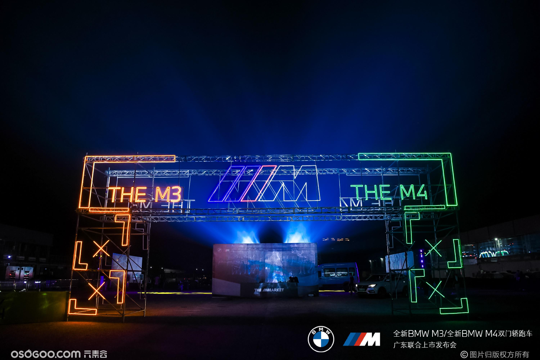 2021BMW全新M系双门轿跑联合发布会