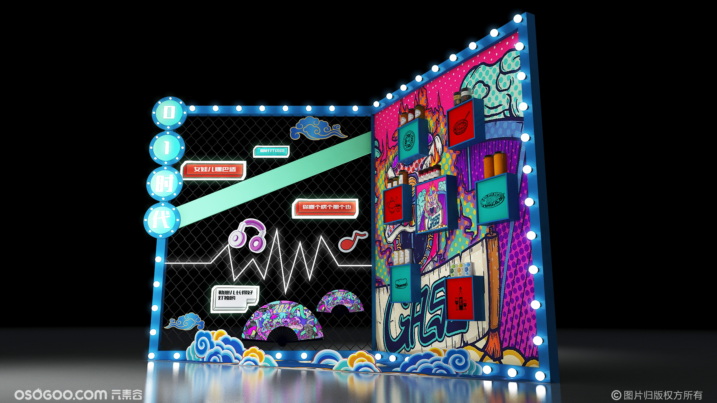 3D设计效果图▪2021商场国潮DP拍照美陈场景空间打卡点