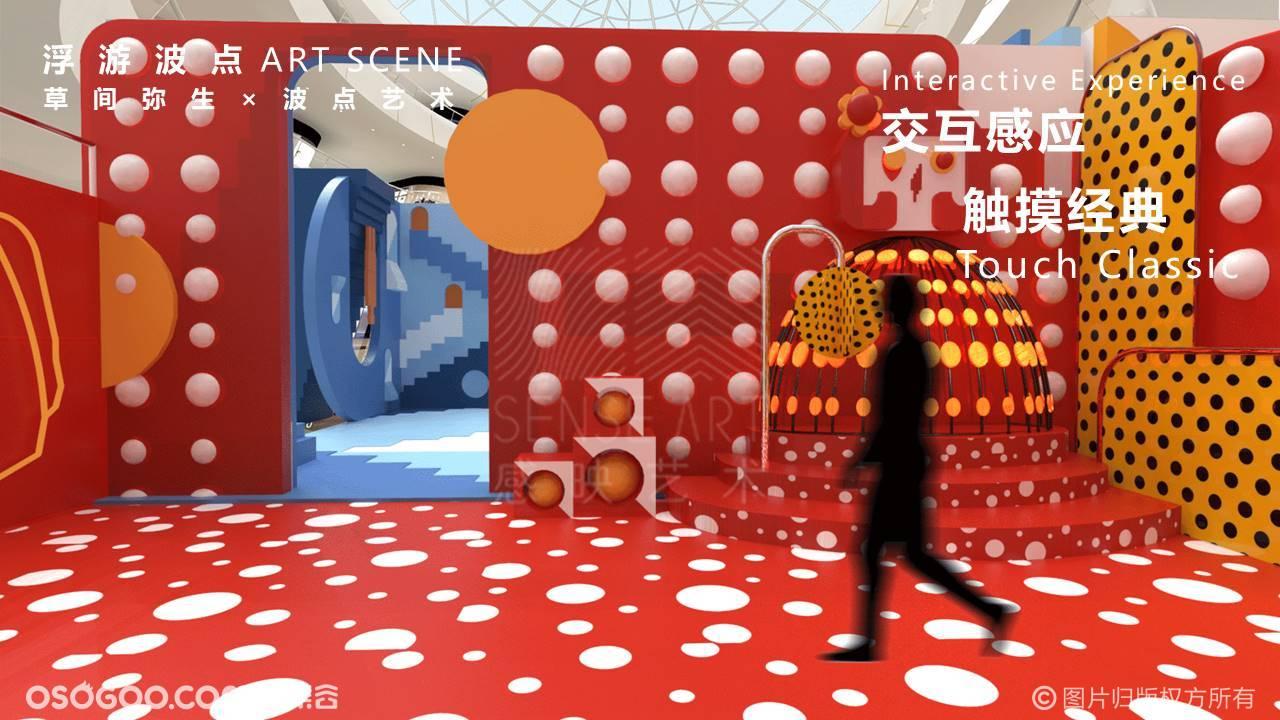 【湛蓝马约尔】主题IP空间艺术展-感映艺术出品