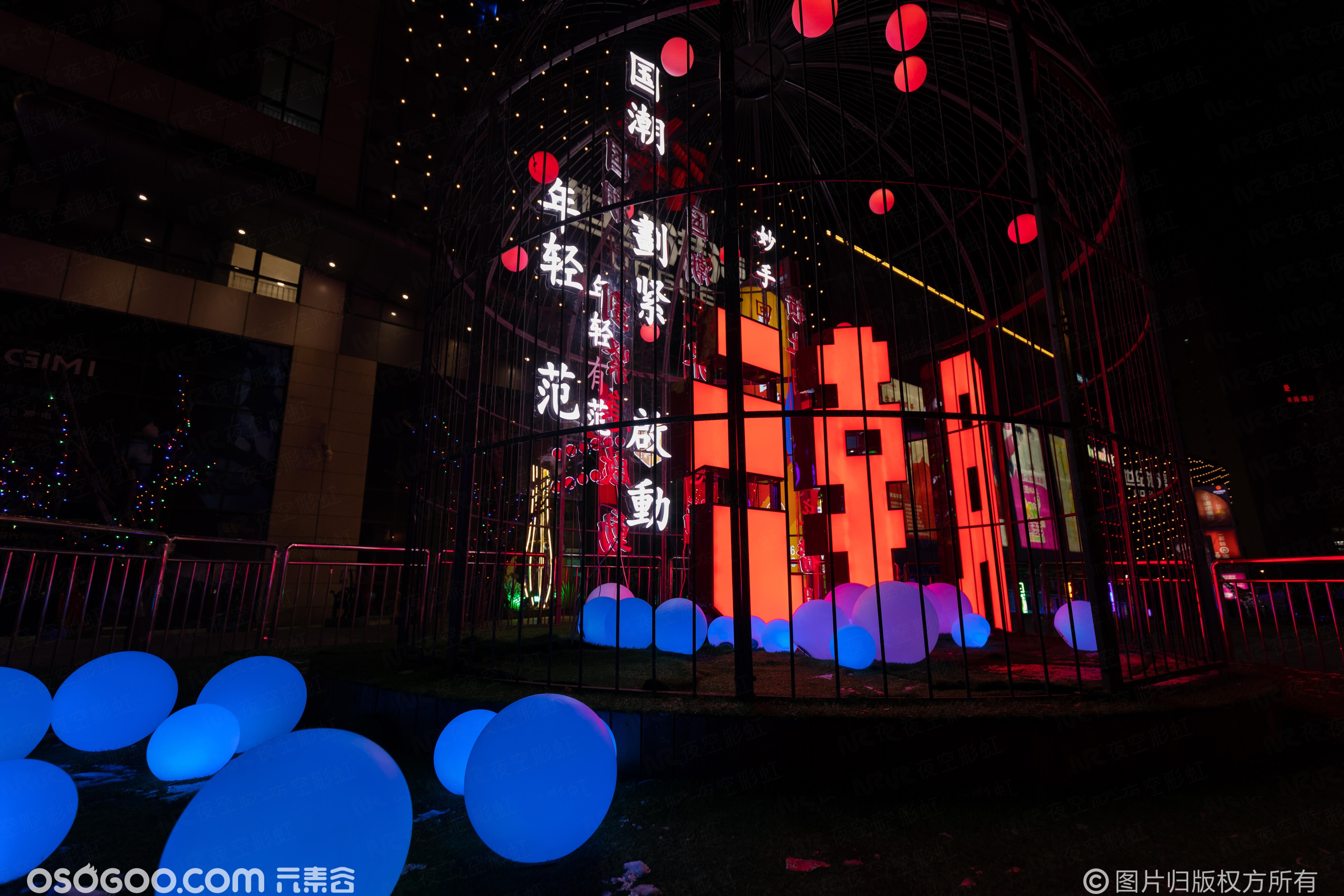 夜空彩虹【国潮】系列商业美陈分享-秦皇岛世纪港湾
