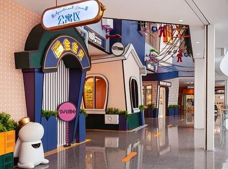 宁波万象城THINK SPACE儿童主题区设计
