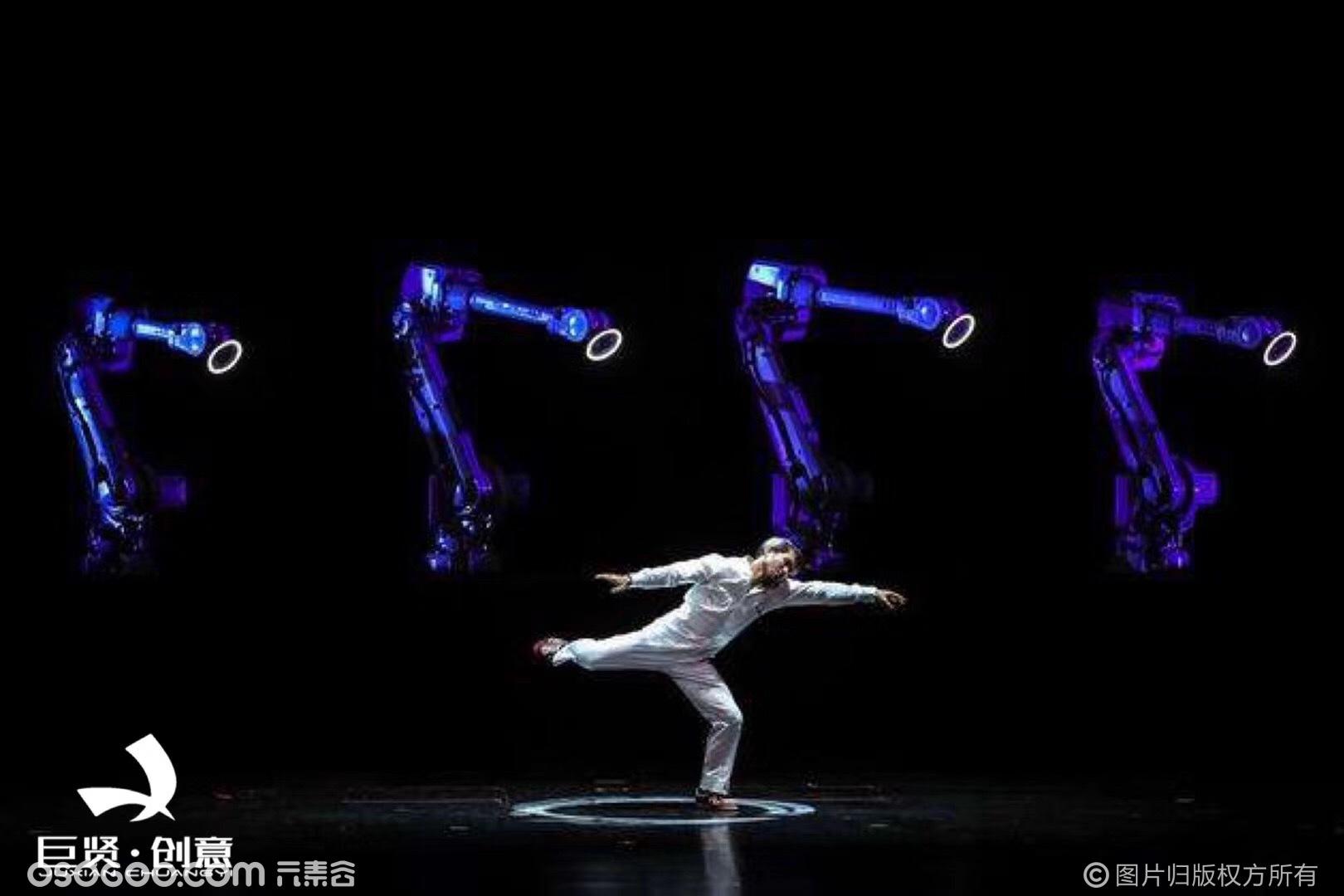 舞台晚会 机械臂共舞 机械臂灯光秀