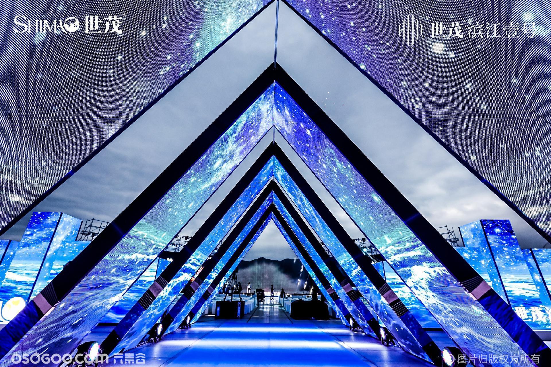 """世茂""""大湾区 肇未来""""品牌发布会"""