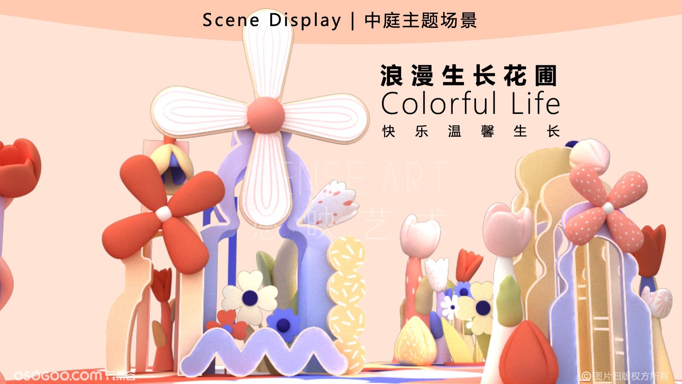 【风车造梦乐园】菲律宾艺术家主题IP气模美陈装置展