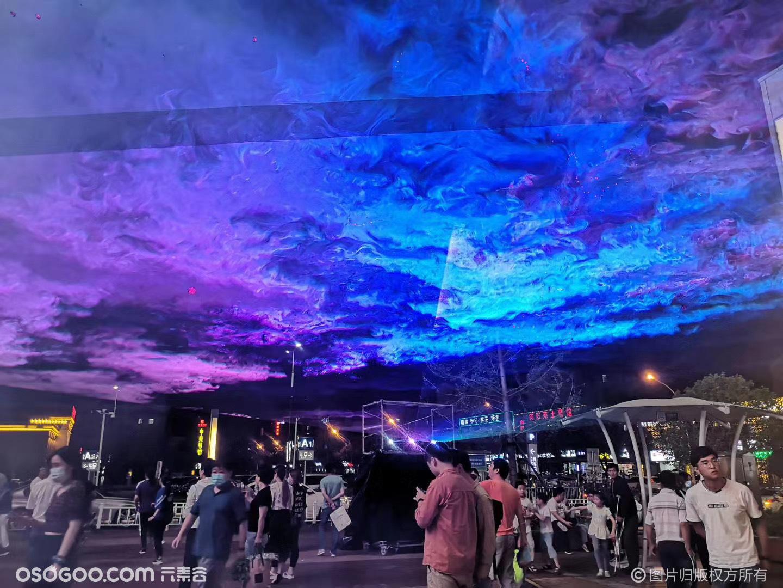 天空之境——北极光,科技秘境|激光秀表演|互动氛围暖场打卡