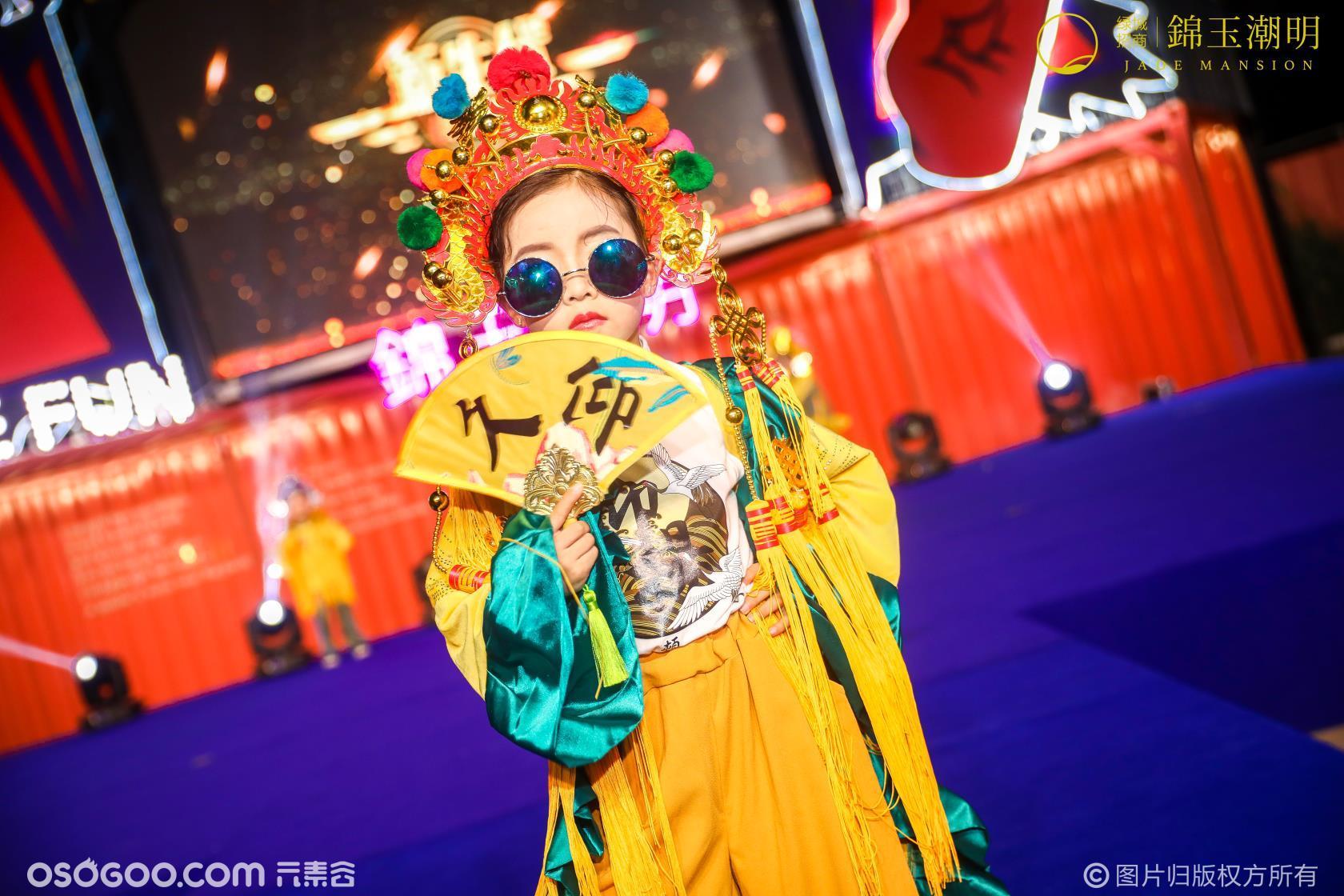 亚上文化-亚上礼服&儿童国潮&节目演出 联系方式见首页