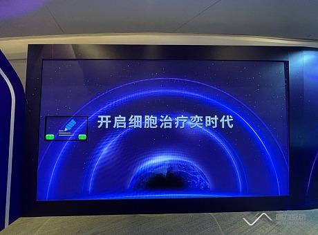 上海站细胞治疗奕时代/LED大屏签到互动装置