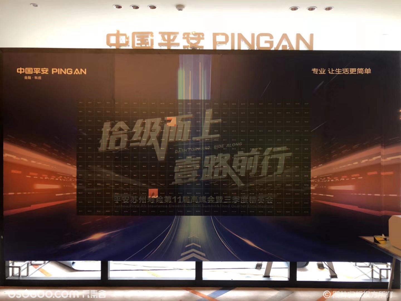 上海W酒店 马赛克签到仪式现在即拍即印贴照片拼LOGO签到