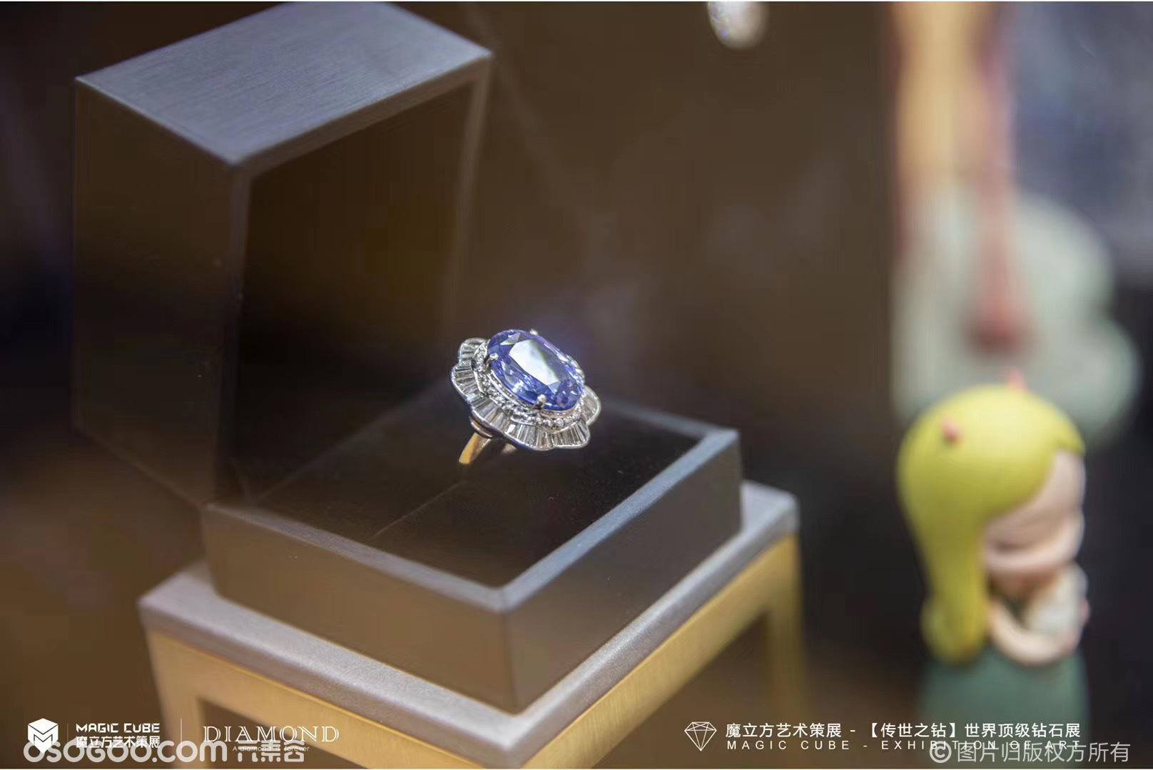 广西桂林~奢华美钻~钻石展