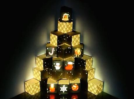 【唛丁科技】光雕投影圣诞树 圣诞节互动装置商场活动美陈装饰