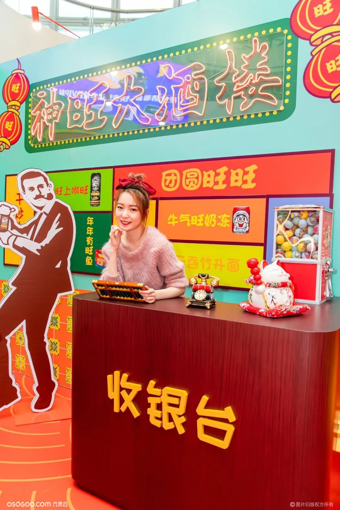 """""""新年就要旺"""" 旺旺春节主题展览"""