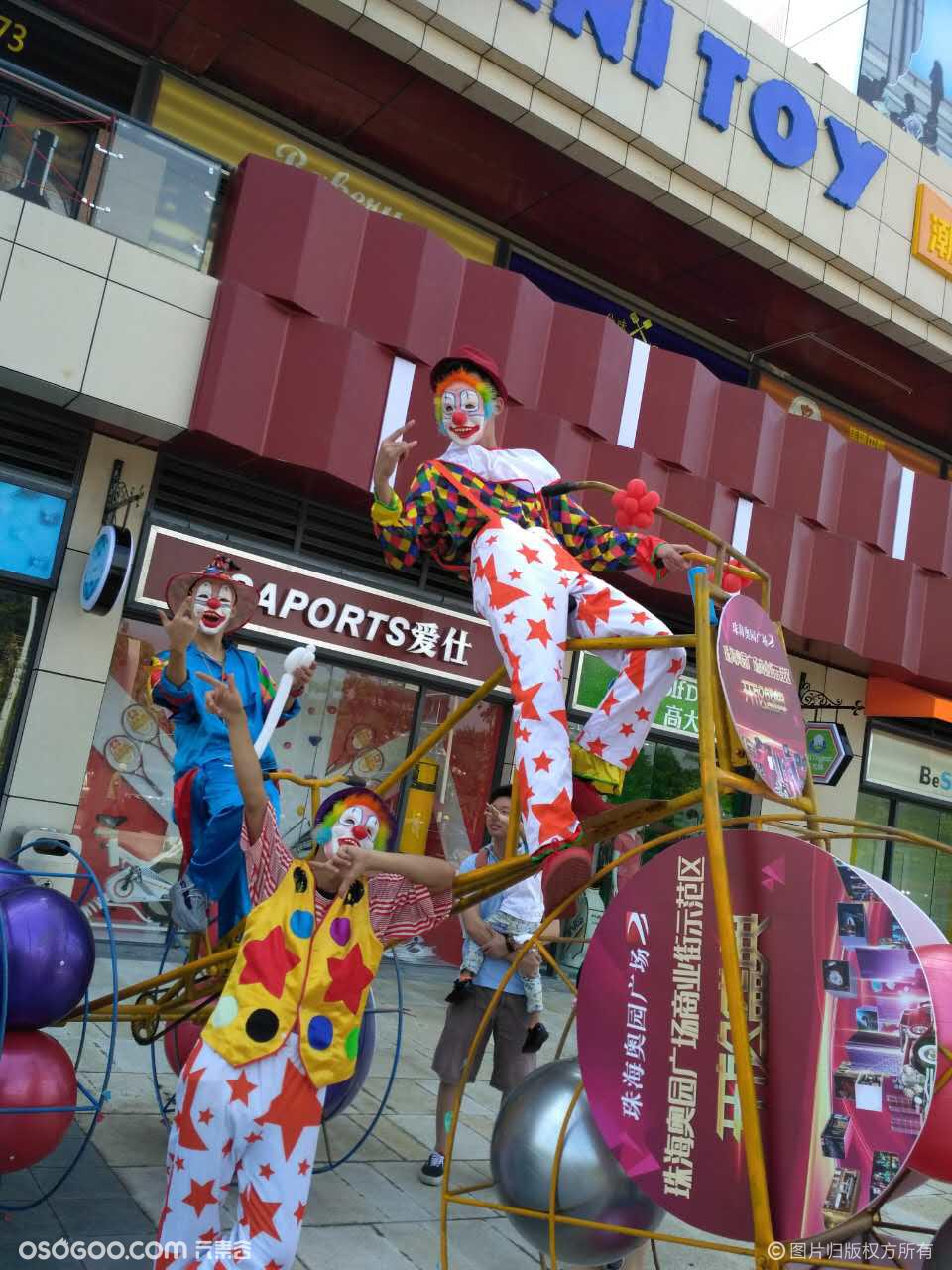 小丑-互动暖场 舞台表演 小丑杂耍