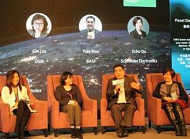 年度跨盈世界B2B营销高管峰会2021