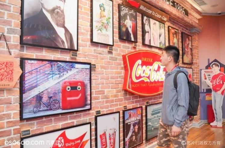 中国首家可口可乐聚乐部