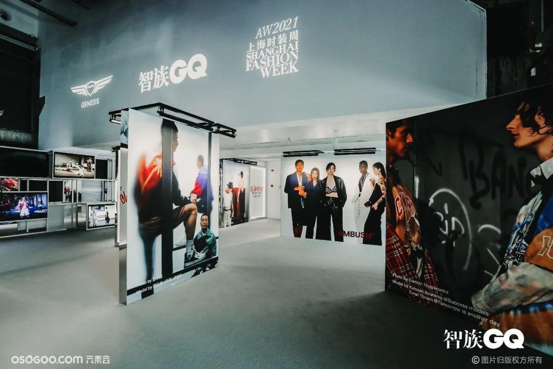 GQ Connect灵感基地·沉浸式展览