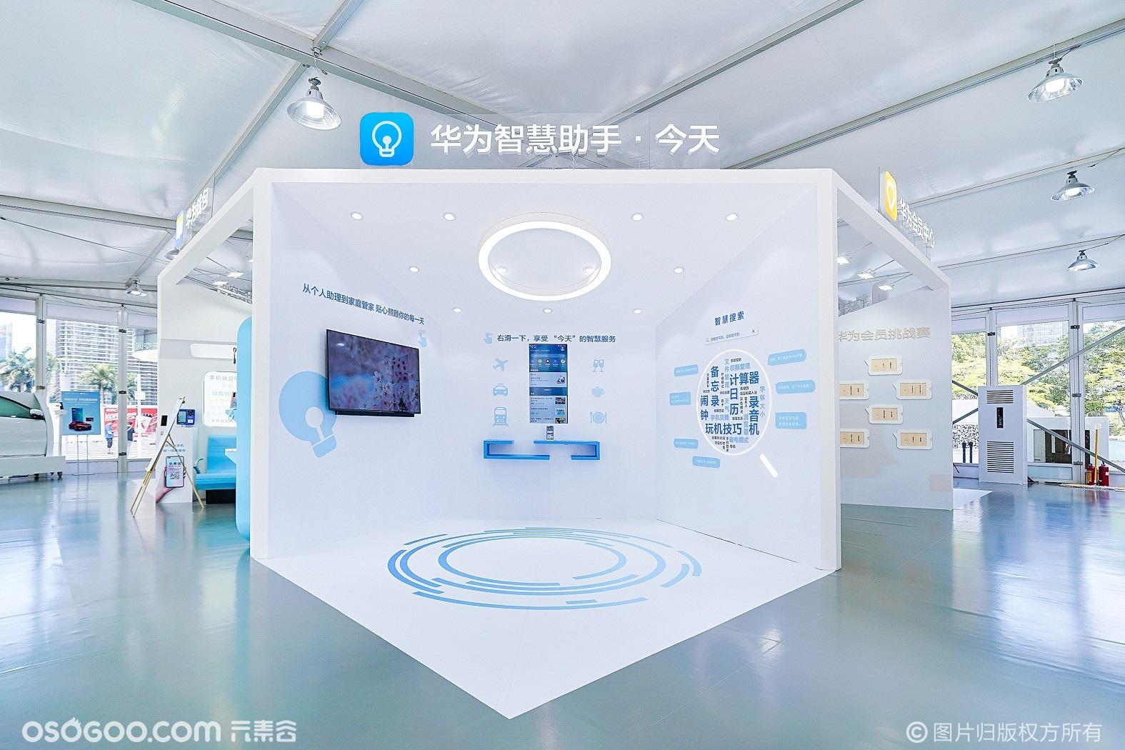 DIGIX数字生活节·深圳