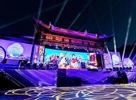 国风夜周庄—古镇沉浸式主题体验活动