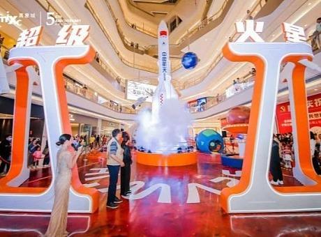 温州万象城5周年庆「超级星球」展